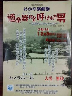 P2011_1105_202749.jpg
