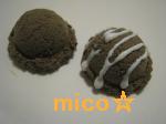 0121チョコアイス WS