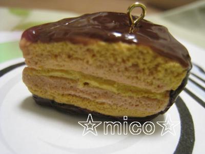 0205チョコケーキアップ
