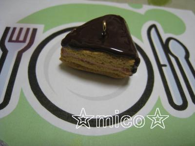0205チョコケーキ上