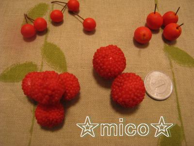 0206赤いフルーツ