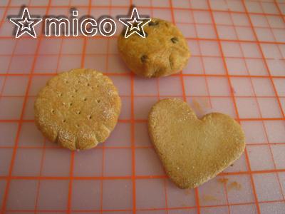 0210クッキー