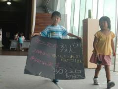 縮小宣伝光ちゃん&アミ.JPG
