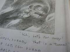 縮小・英語字幕・英語1+絵.JPG