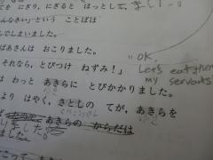 縮小・英語字幕・英語1+文章.JPG