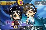 Maple101113_095244.jpg
