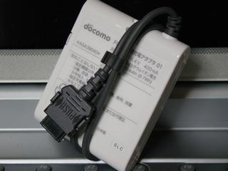 DSC06990.jpg