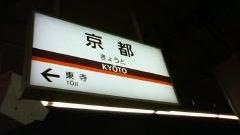NEC_0481.jpg