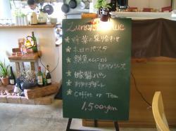 ビストロ カフェ 一花 004