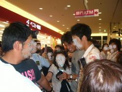 2009.9.20.坂口憲二がジャスコに来たよ! 012 ブログ用