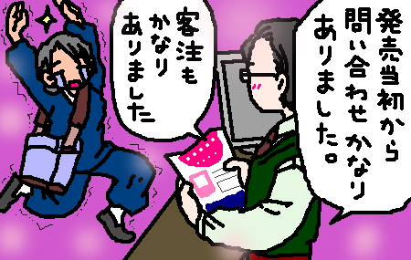 20090109.png