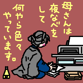 20090111.png