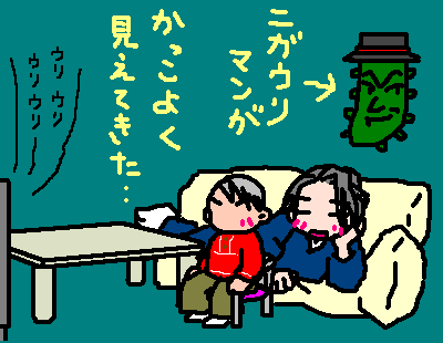 20090117.png