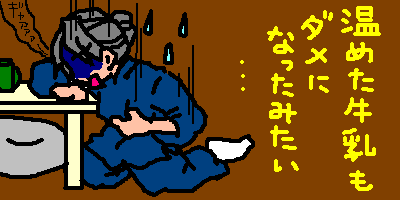20090209.png