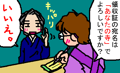 20090219.png