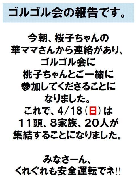 スライド6-1