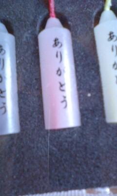 rosoku2