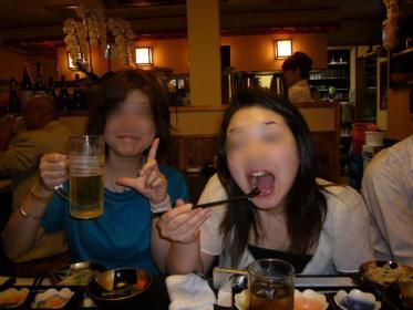 変換 ~ ガッツ食い