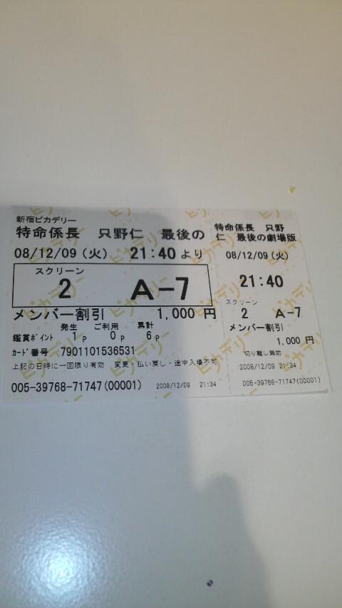 20081209215301