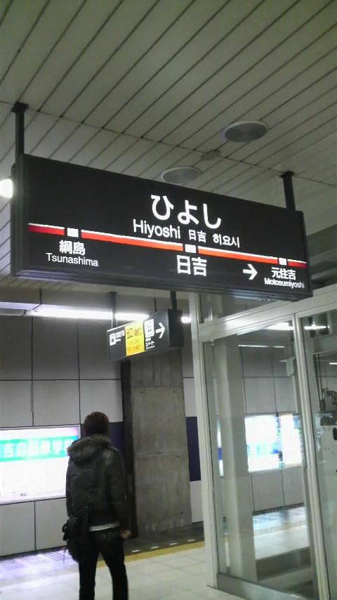 20090123134539
