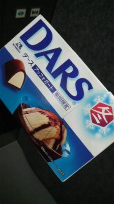 森永チョコレートDARS アッフォガート期間限定