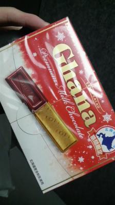 ガーナミルクチョコレート