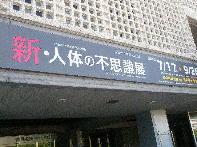 2010.9.21 014