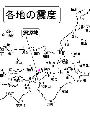 090811_jishin_hanshin.jpg