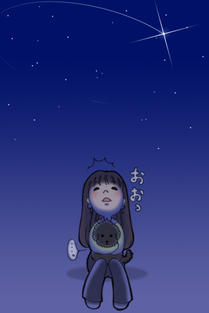 091021_stary_sky.png
