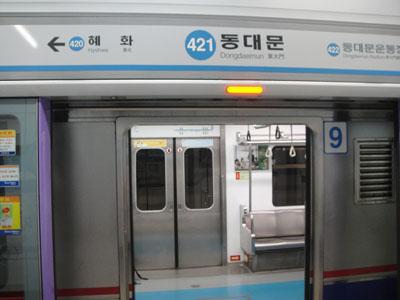 seoul2009_1_05.jpg