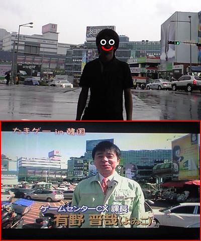 seoul2009_3_01.jpg