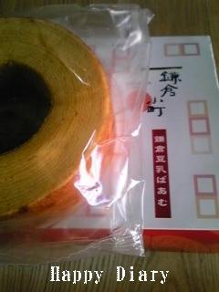 鎌倉バームクーヘン