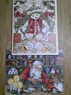 2008年クリスマスカード4
