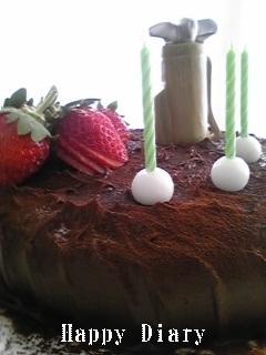2008年12月28日お誕生日のケーキ2