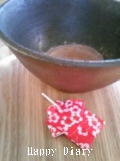神戸母手作り楊枝入れと備前焼