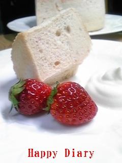 苺ミルクのシフォンケーキ2