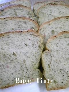 ほうれん草とベーコンの食パン