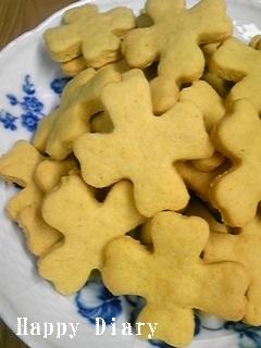四葉のカレーチーズクッキー