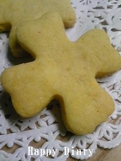 四葉のカレーチーズクッキーアップ
