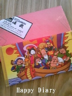 神戸母の京都の話題の紙財布
