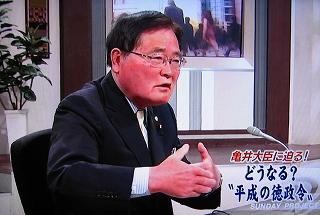 s-IMG_0928亀井静香