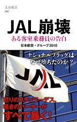JALHOUKAI.jpg