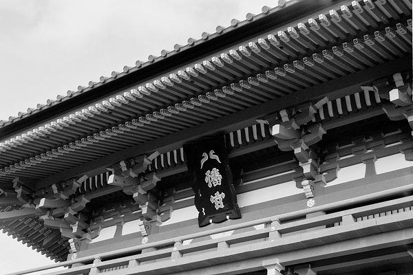 1001鎌倉Acom1モノクロ001