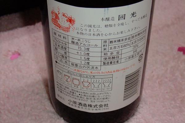 201102koko002.jpg