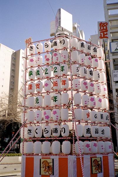 tokyo201001ger002.jpg