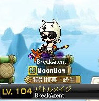 breakeagent.jpg
