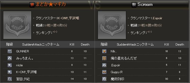 hosiyowa2.jpg