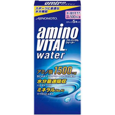 aminovitalwater-01.jpg