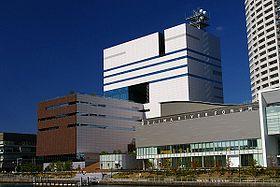 280px-ABC-Building-20081101.jpg
