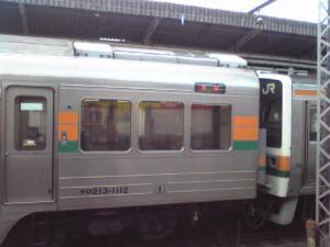 20081208153431